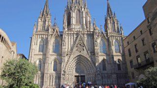 バルセロナのカテドラル「サンタ・エウラリア大聖堂」