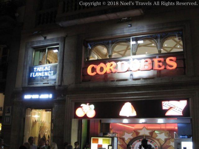バルセロナのタブラオ「コルドベス」
