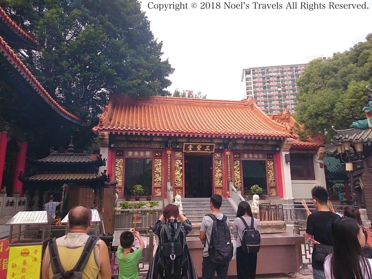 香港の黄大仙の三聖堂
