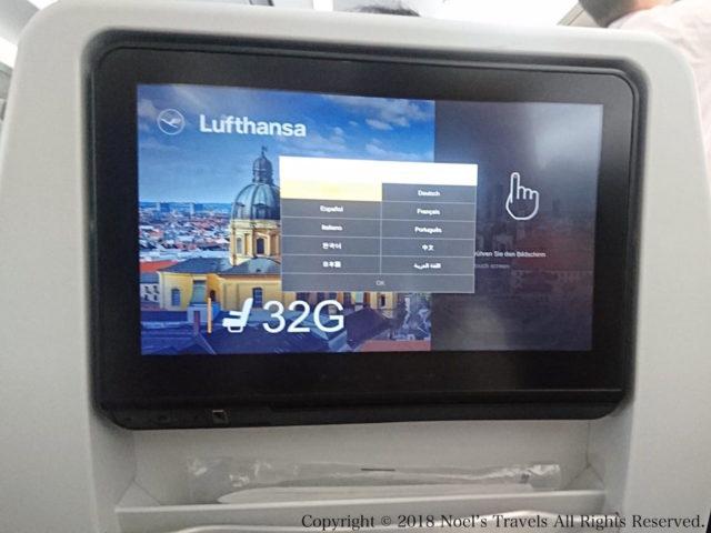 ルフトハンザ航空のモニター