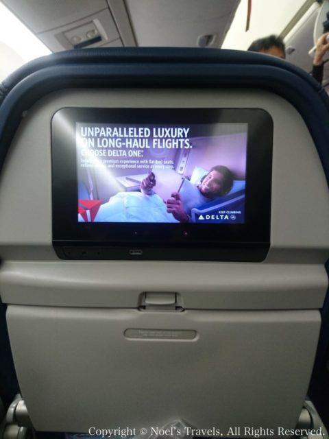 デルタ航空エコノミークラスの座席モニター