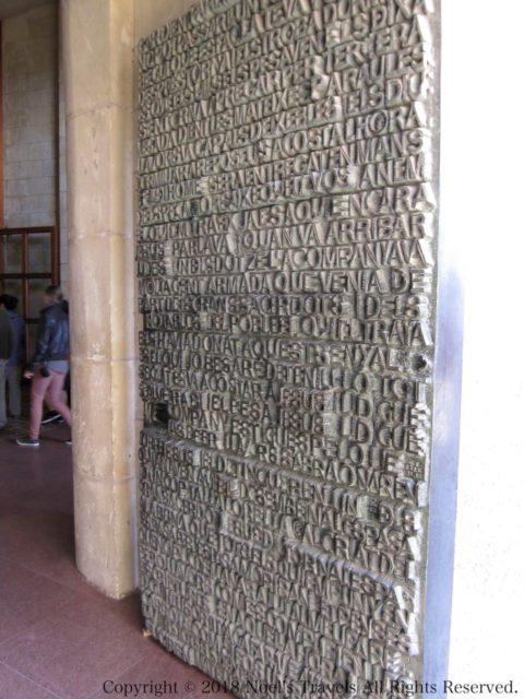 ジョセップ・マリア・スピラックスが手がけたサグラダファミリアの扉