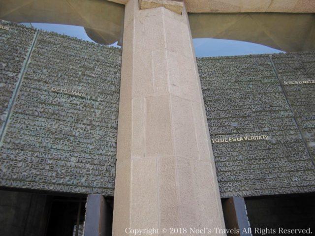 サグラダファミリアの扉の文字