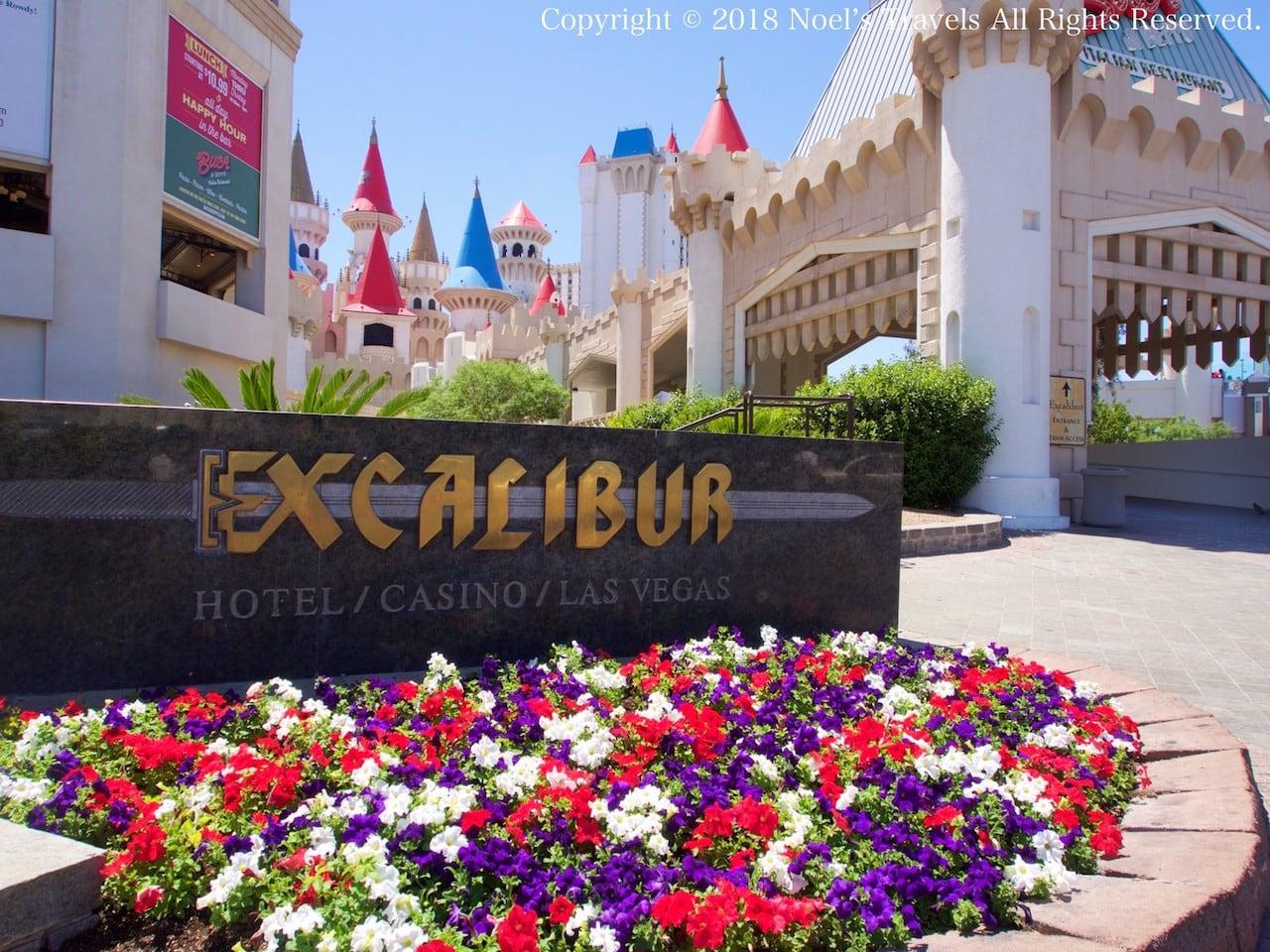 ラスベガスのホテル「エクスカリバー」