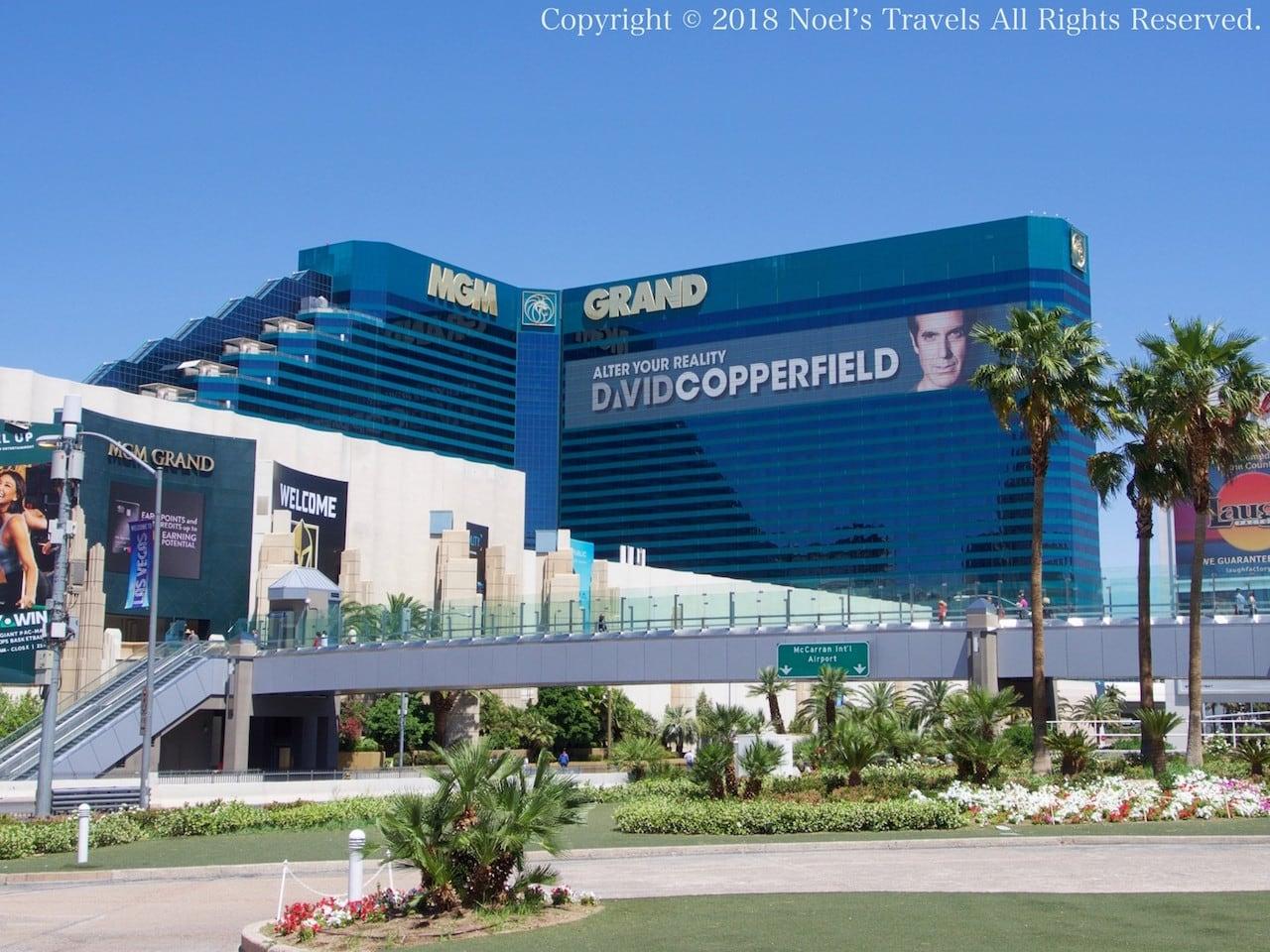 ラスベガスのホテル「MGMグランド」