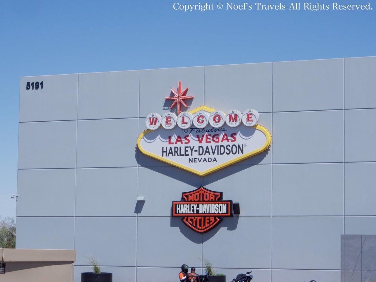 ラスベガスのハーレー・ダビッドソン