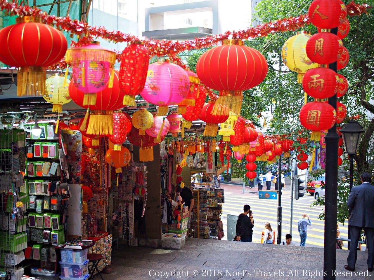 香港島のポッティンジャー・ストリート