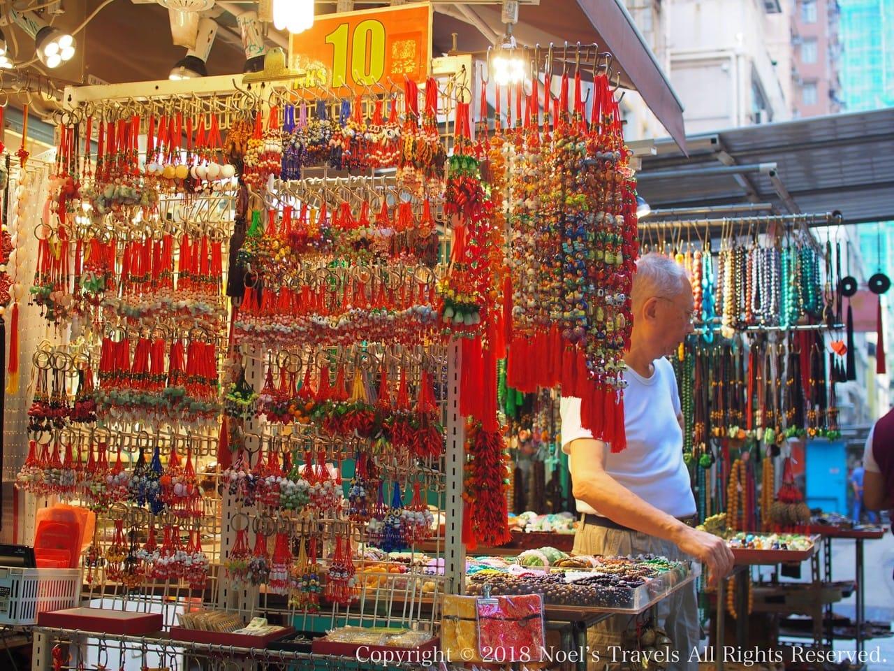 香港の骨董品街「キャット・ストリート」