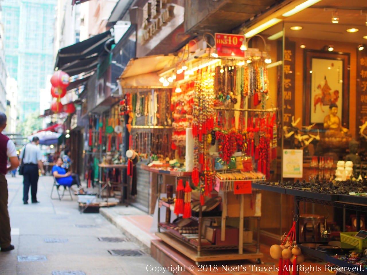 香港島の骨董品街「キャット・ストリート」
