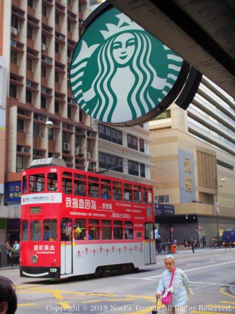 香港の2階建てトラム
