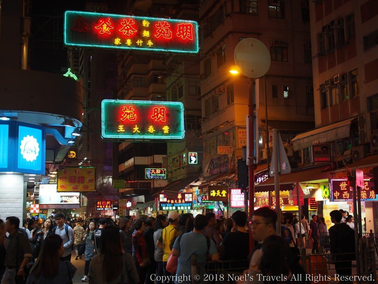 香港のネオンサイン