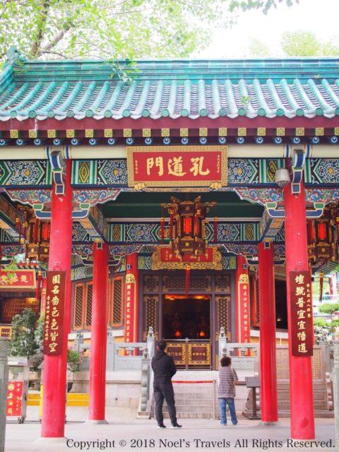 香港の黄大仙の孔道門