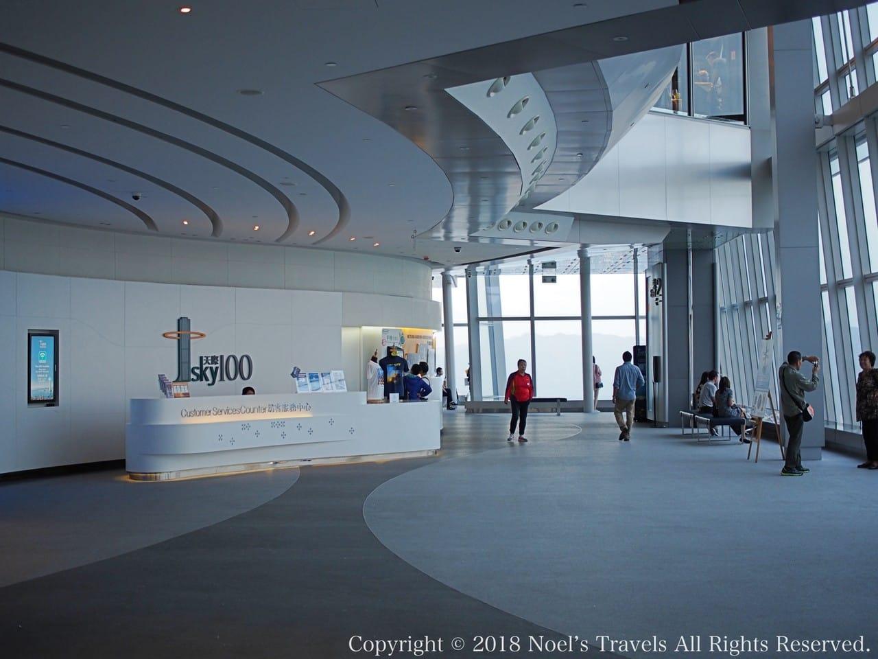 香港「Sky100」の展望台