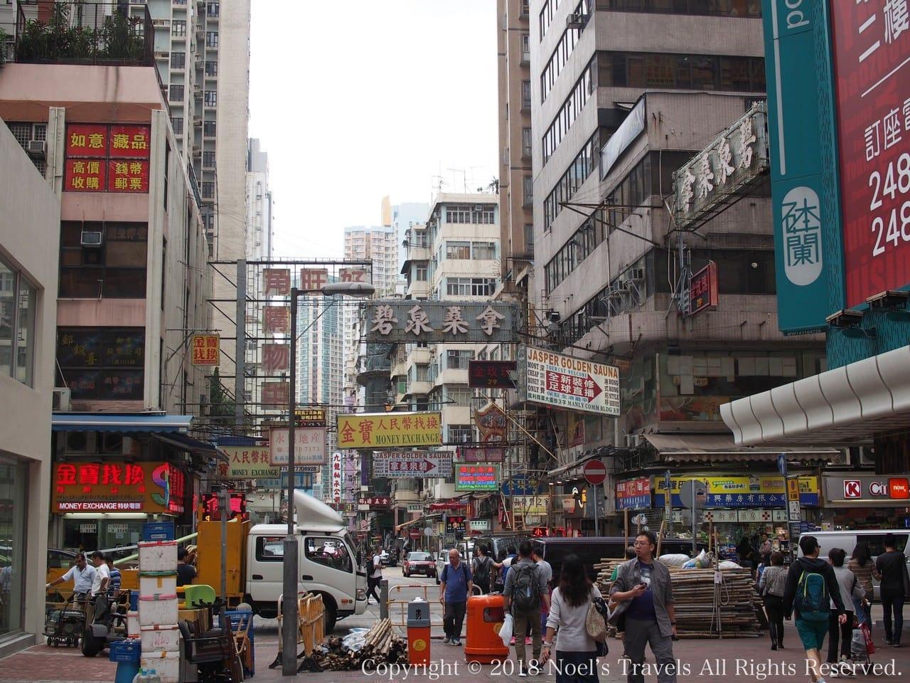 香港の旺角 (モンコック)