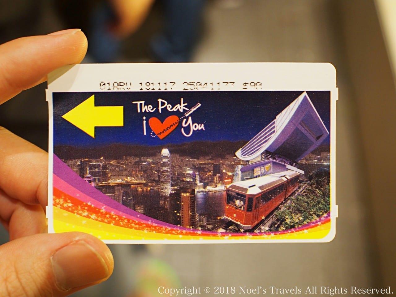 香港のヴィクトリア・ピークのチケット