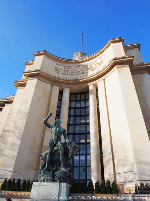 シャイヨー宮のアポロンの像