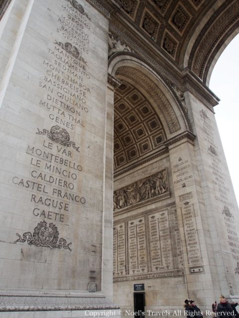 パリのエトワール凱旋門