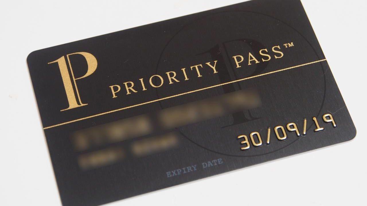 プライオリティ・パスの会員カード