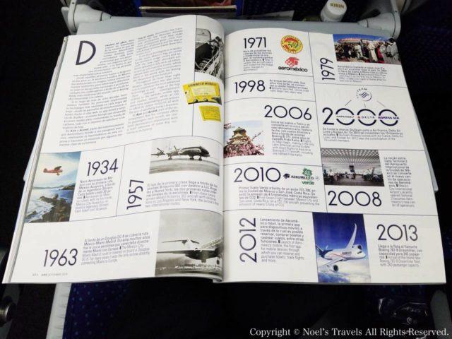 アエロメヒコ航空の機内誌