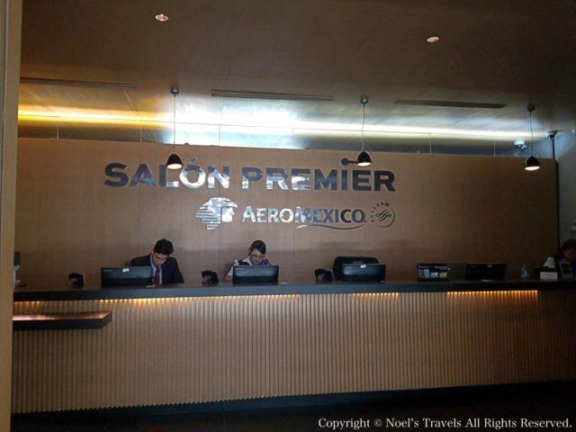 メキシコシティ空港のラウンジ「サロン・プレミア」