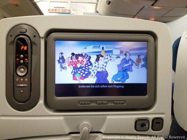 ANAの機内安全ビデオ