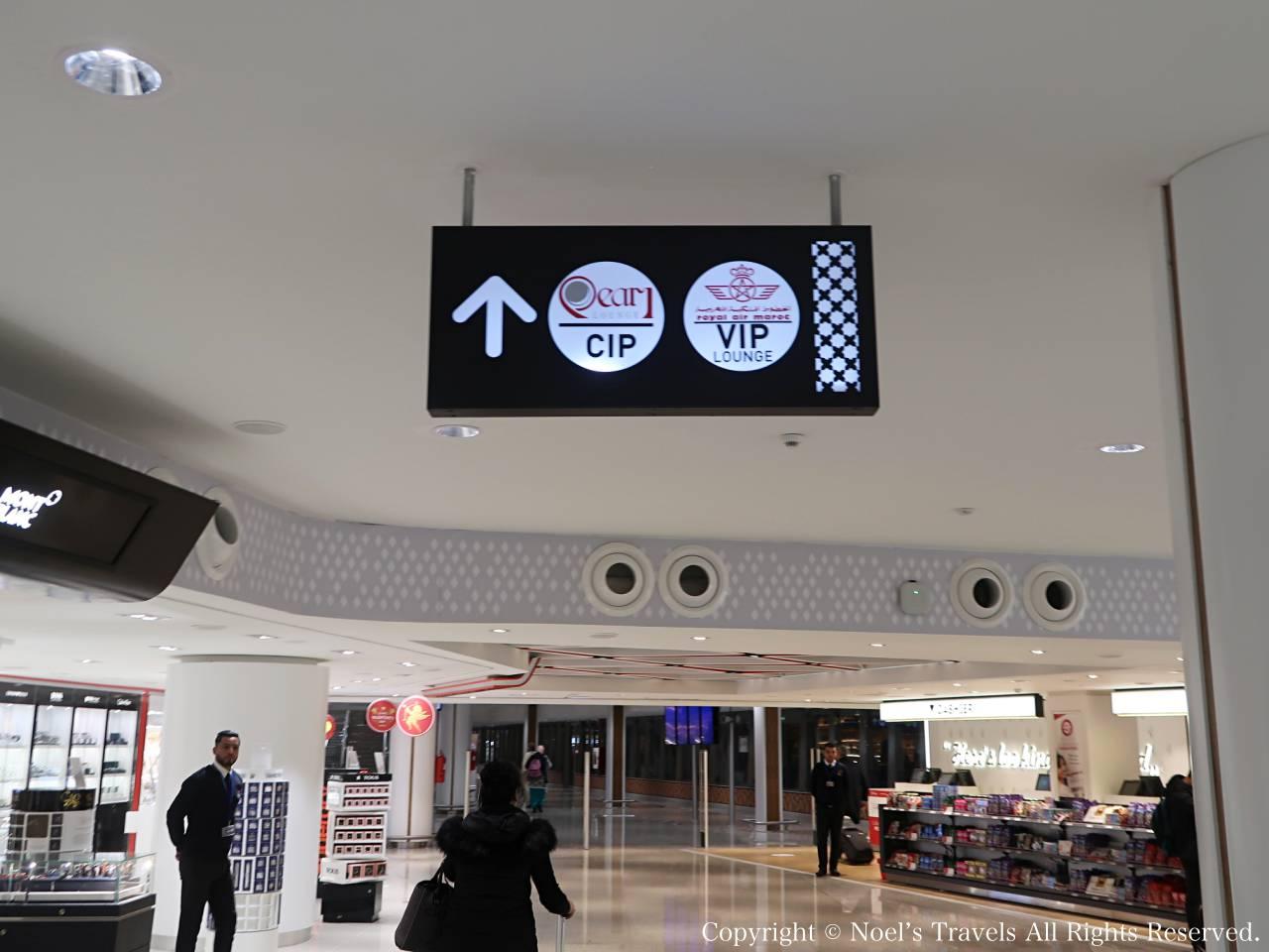 カサブランカ空港のパールラウンジへの行き方