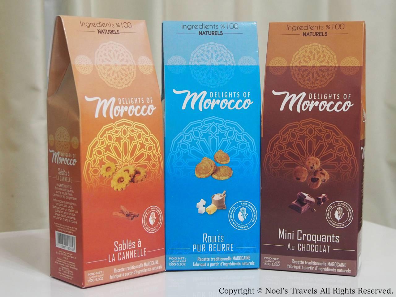 モロッコのクッキー