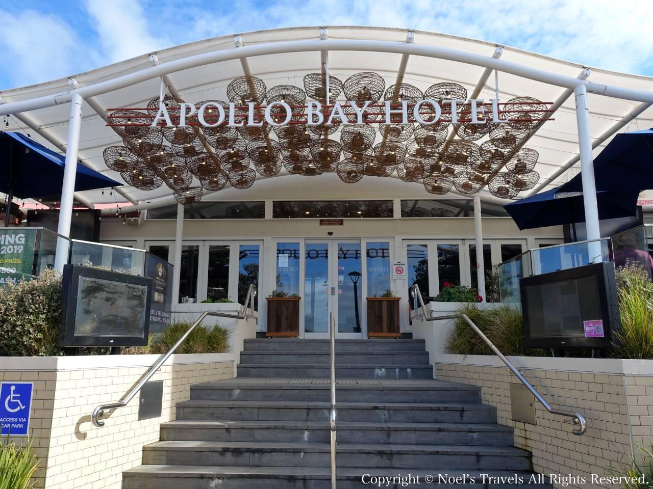 アポロベイホテル
