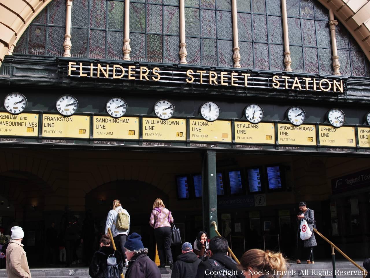 フリンダース・ストリート駅