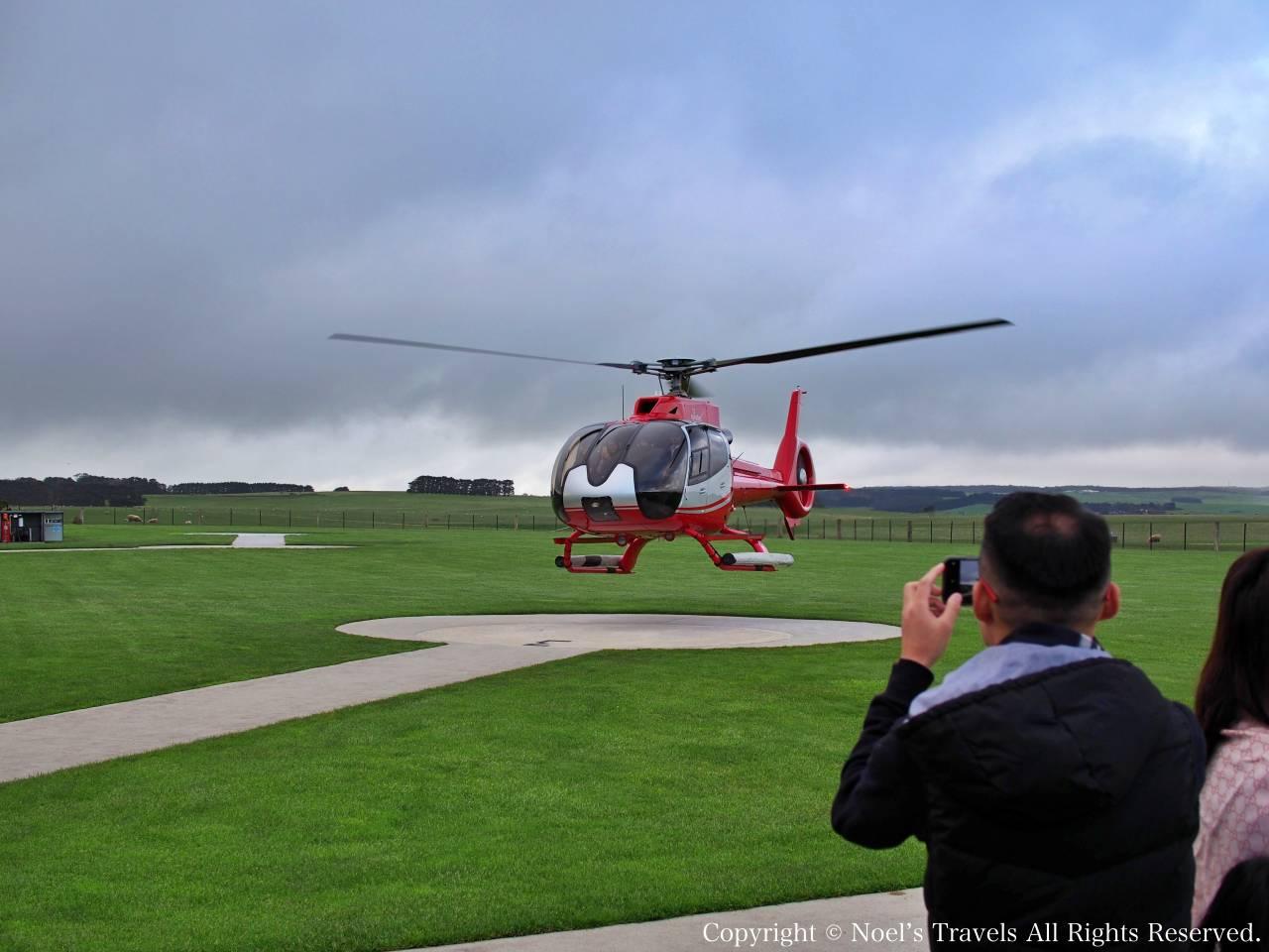 十二使徒ヘリコプターツアー