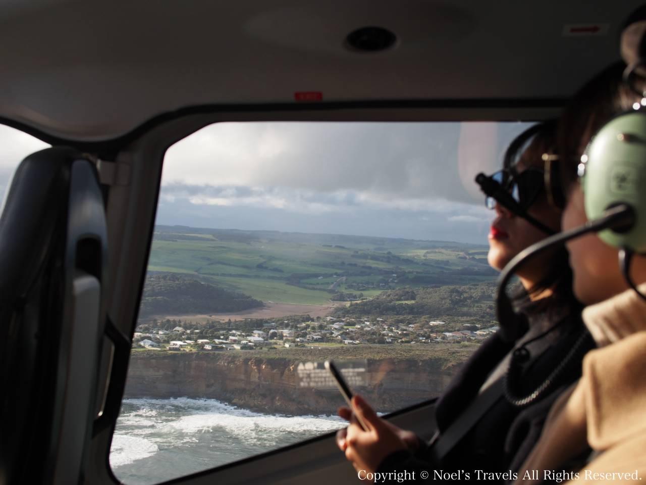 ヘリコプターから見たグレートオーシャンロード