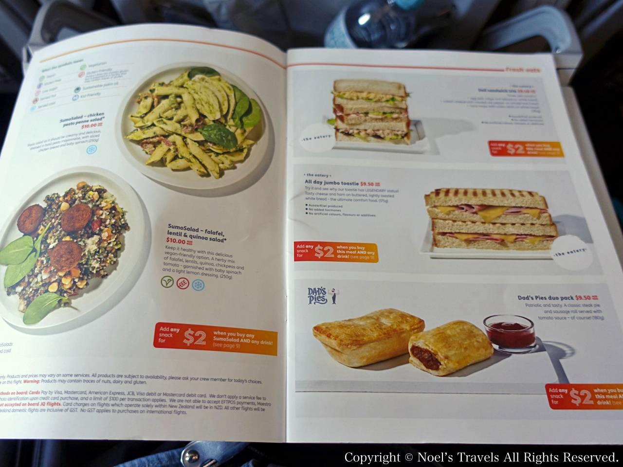 ジェットスター航空の機内食メニュー
