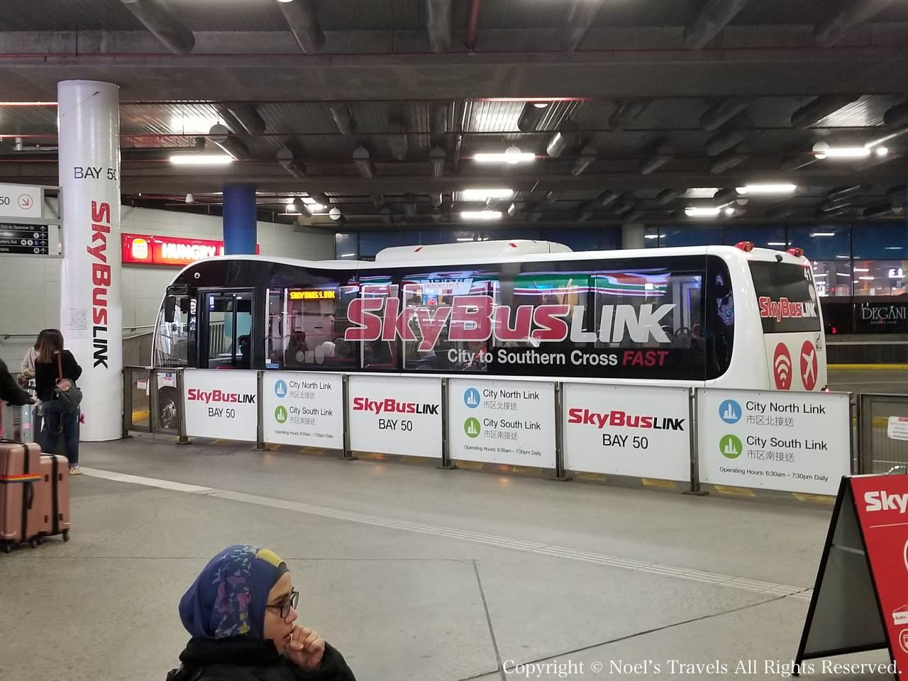 サザンクロス駅のSkybus Link乗り場