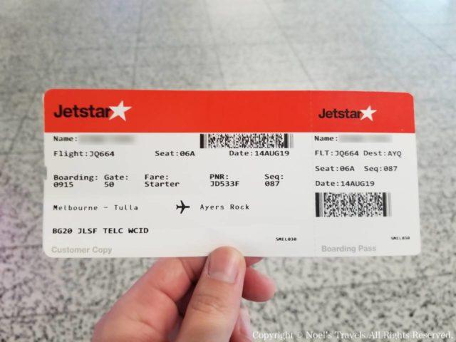 ジェットスター航空チケット